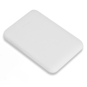 Small Power Bank 5000mAh White