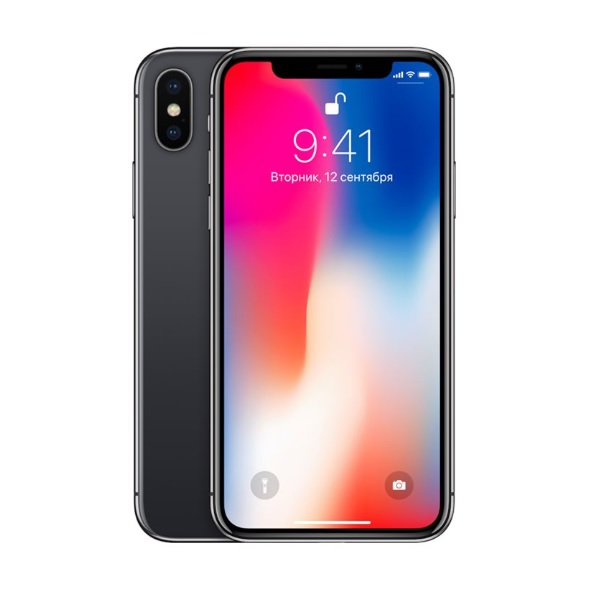 iPhone X 64GB Black Trade In Grade A